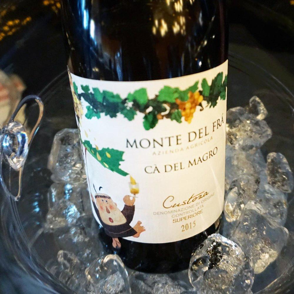 Monte-Del-Fra-Custoza-Vancouver-Wine-Festival-The-Planters-Guide.jpg
