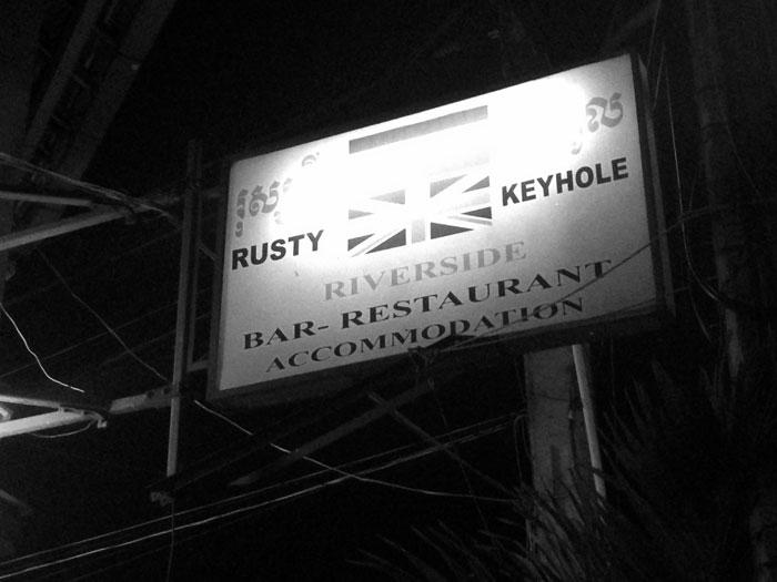 rustykeyhole
