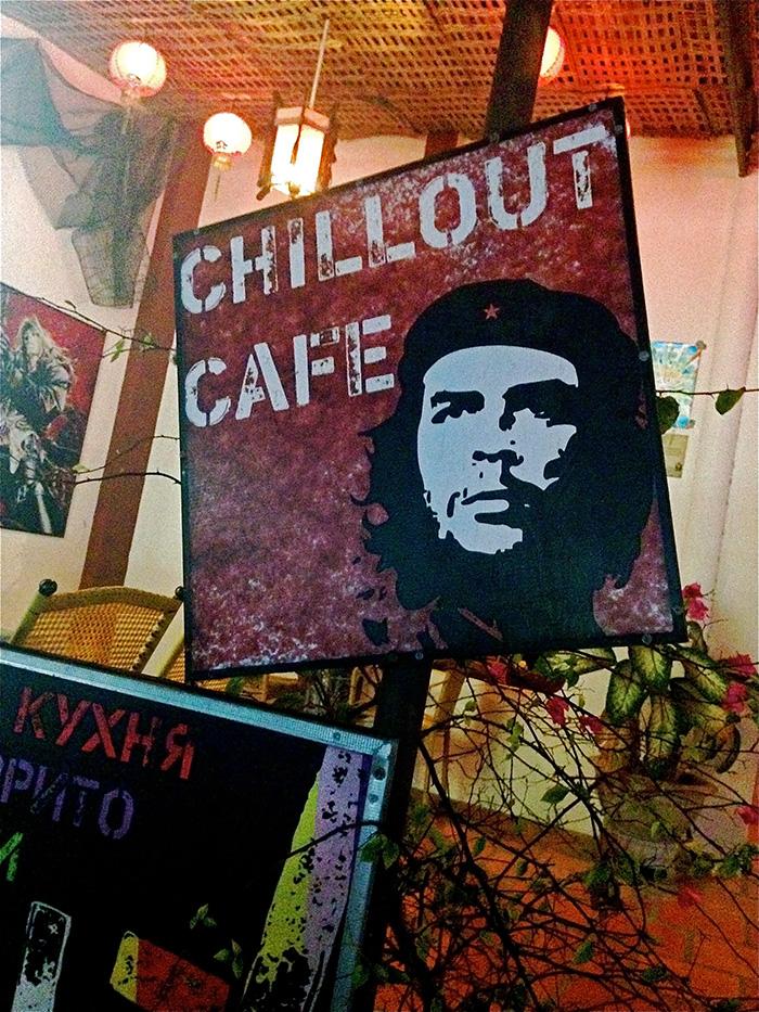 chilloutcafe