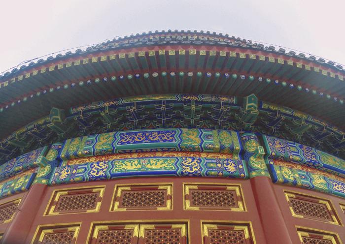 beijing11