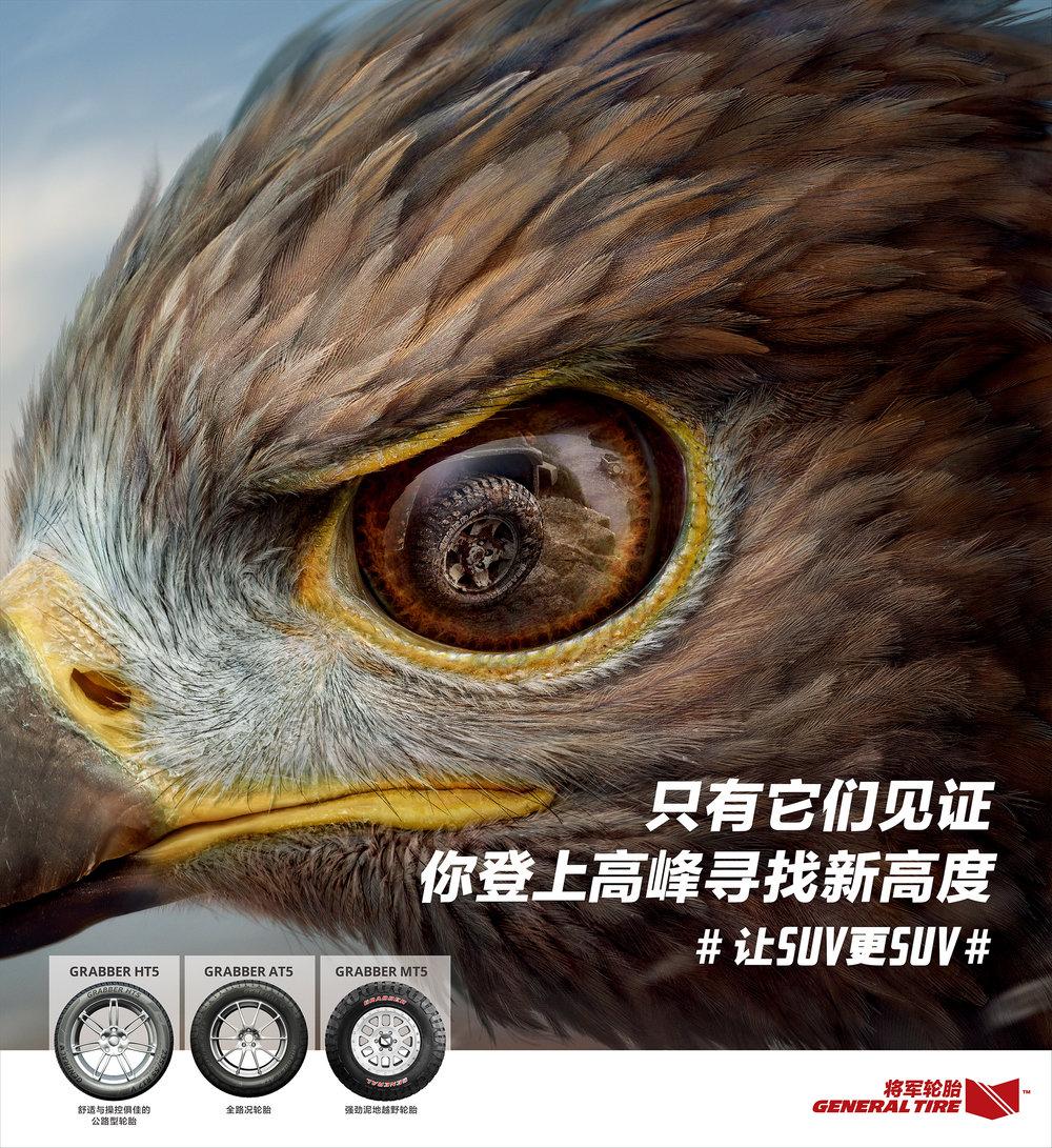 general tires print-02_Srgb.jpg