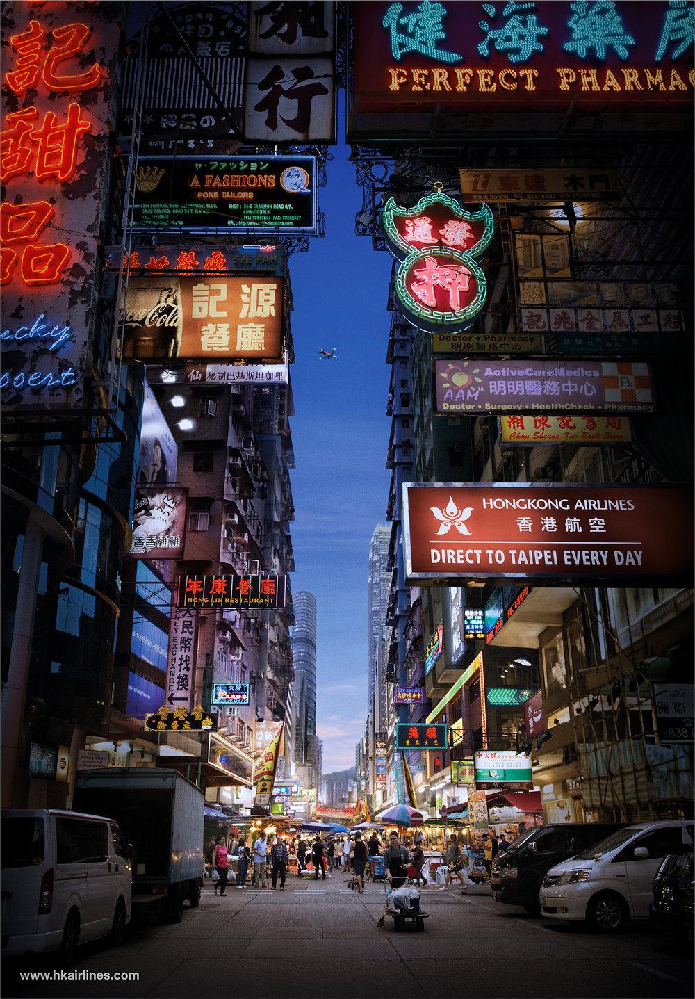 Hong Kong Airlines - Taipei.jpg