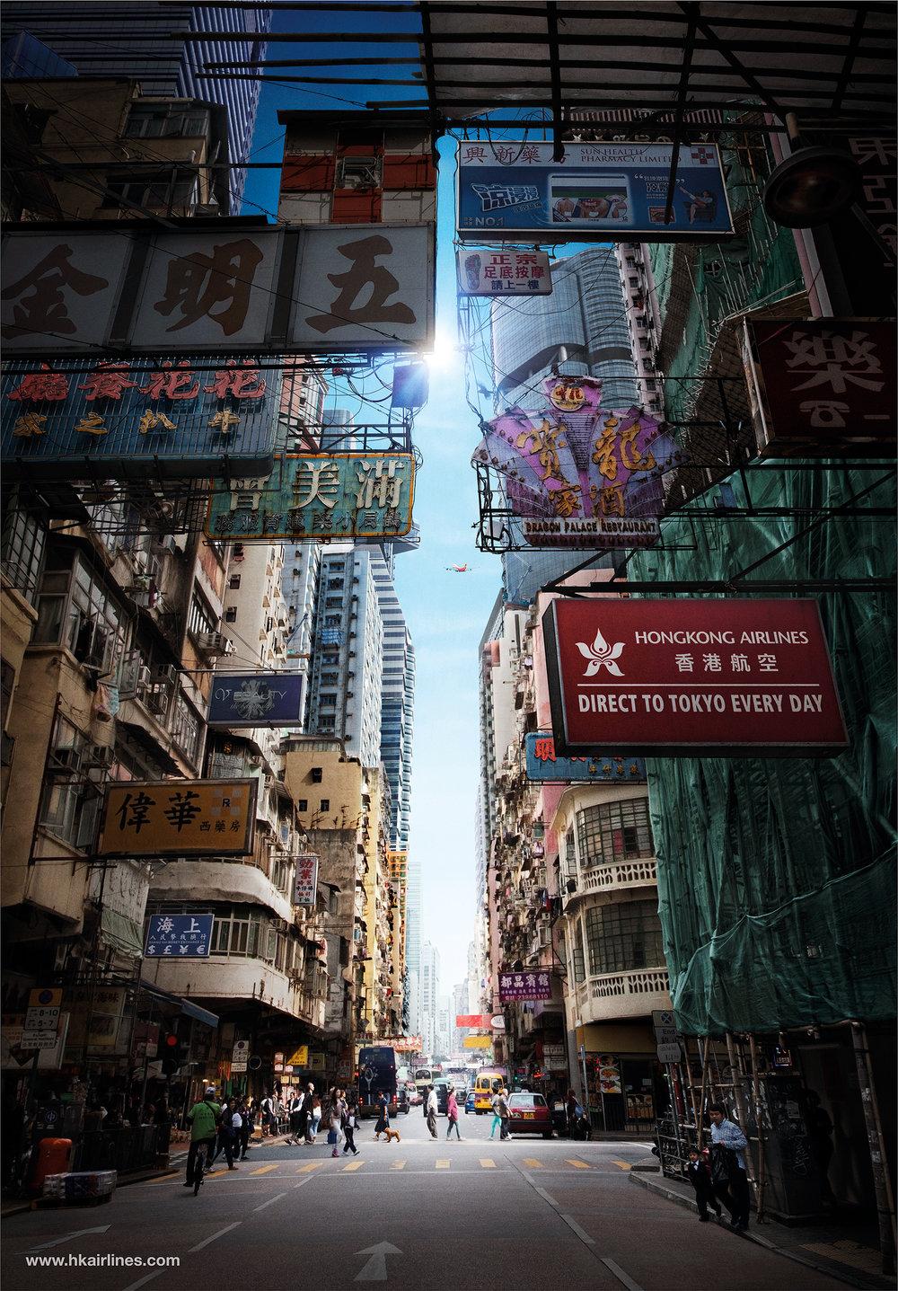 Skylines  TBWA Hong Kong
