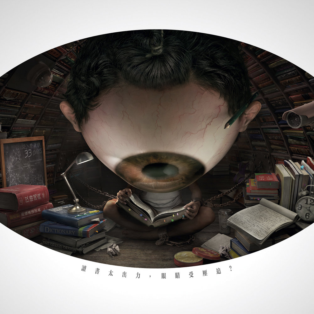 Eyeball Slave   McCann Health, Hong Kong & Shanghai  Gold Cannes Lions 2016