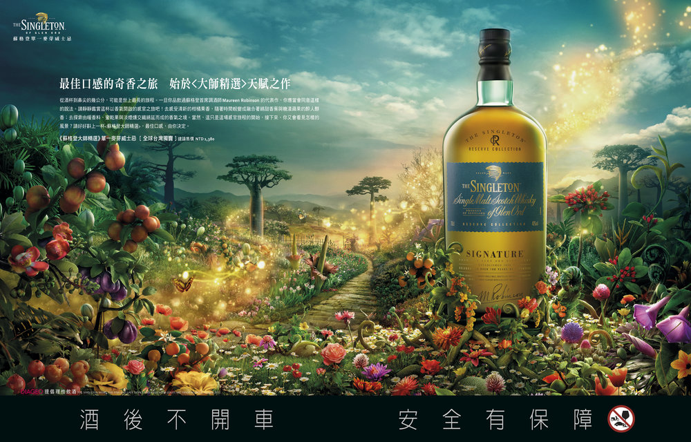 The Singleton Signature  Ogilvy & Mather Taiwan