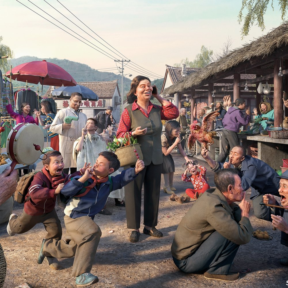 SHUSH!  Redbank Beijing