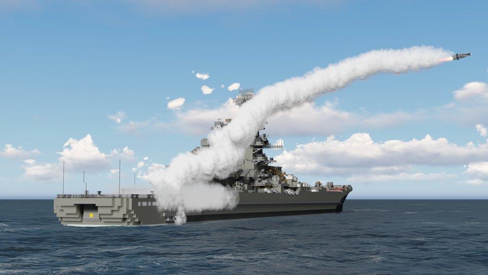 kirov_missile1.jpg
