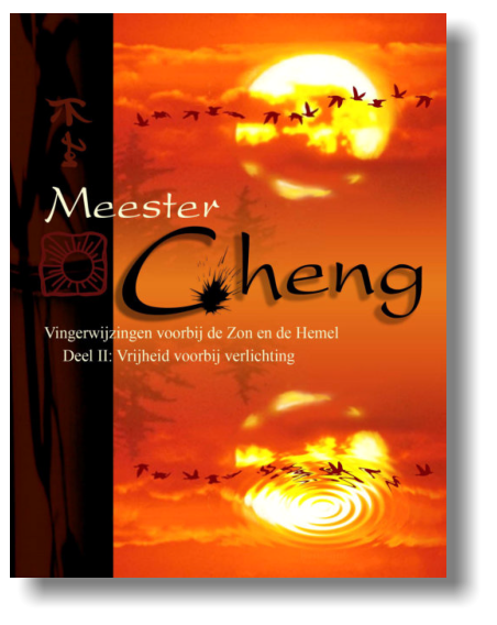 Meester Cheng 2 png.png