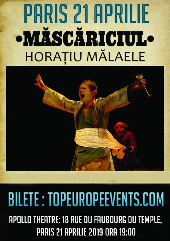 poster mascariciul v2 small.jpg