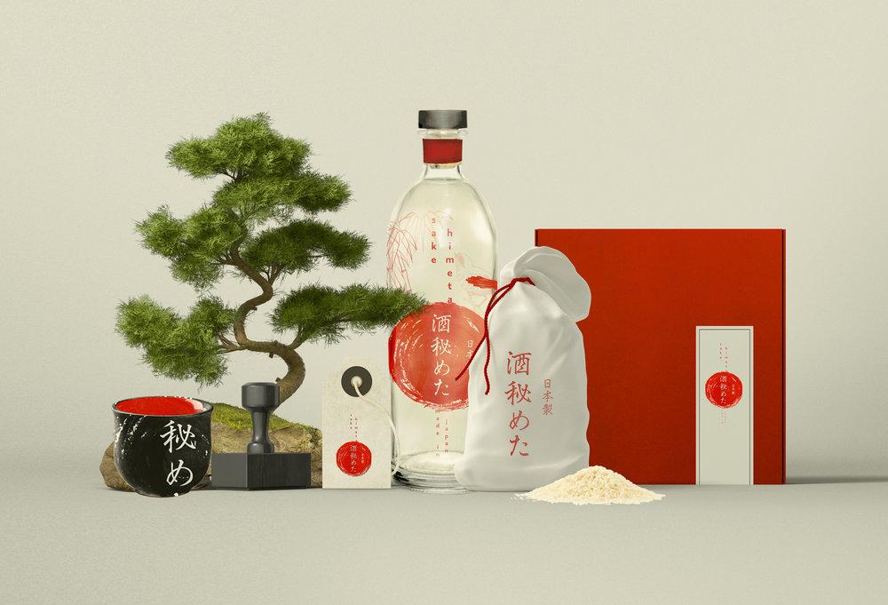 Sake Himeta