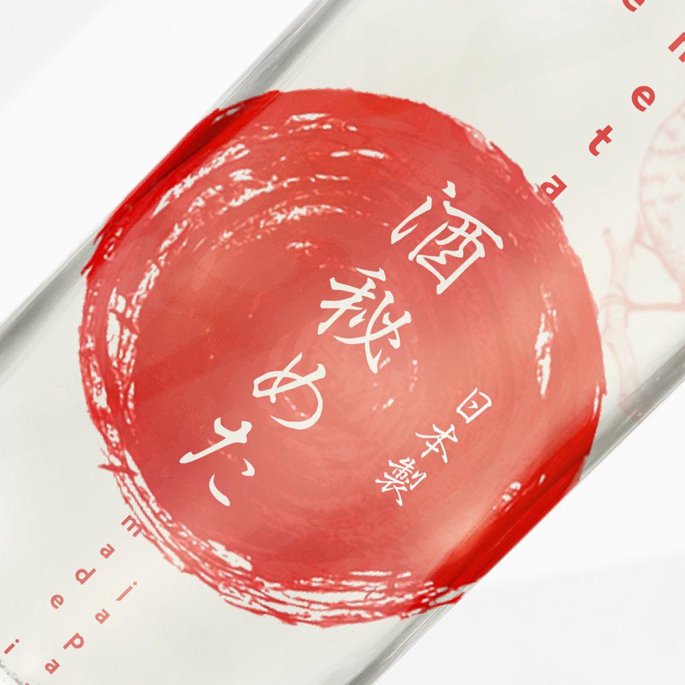 sake_himeta_bottle4.jpg