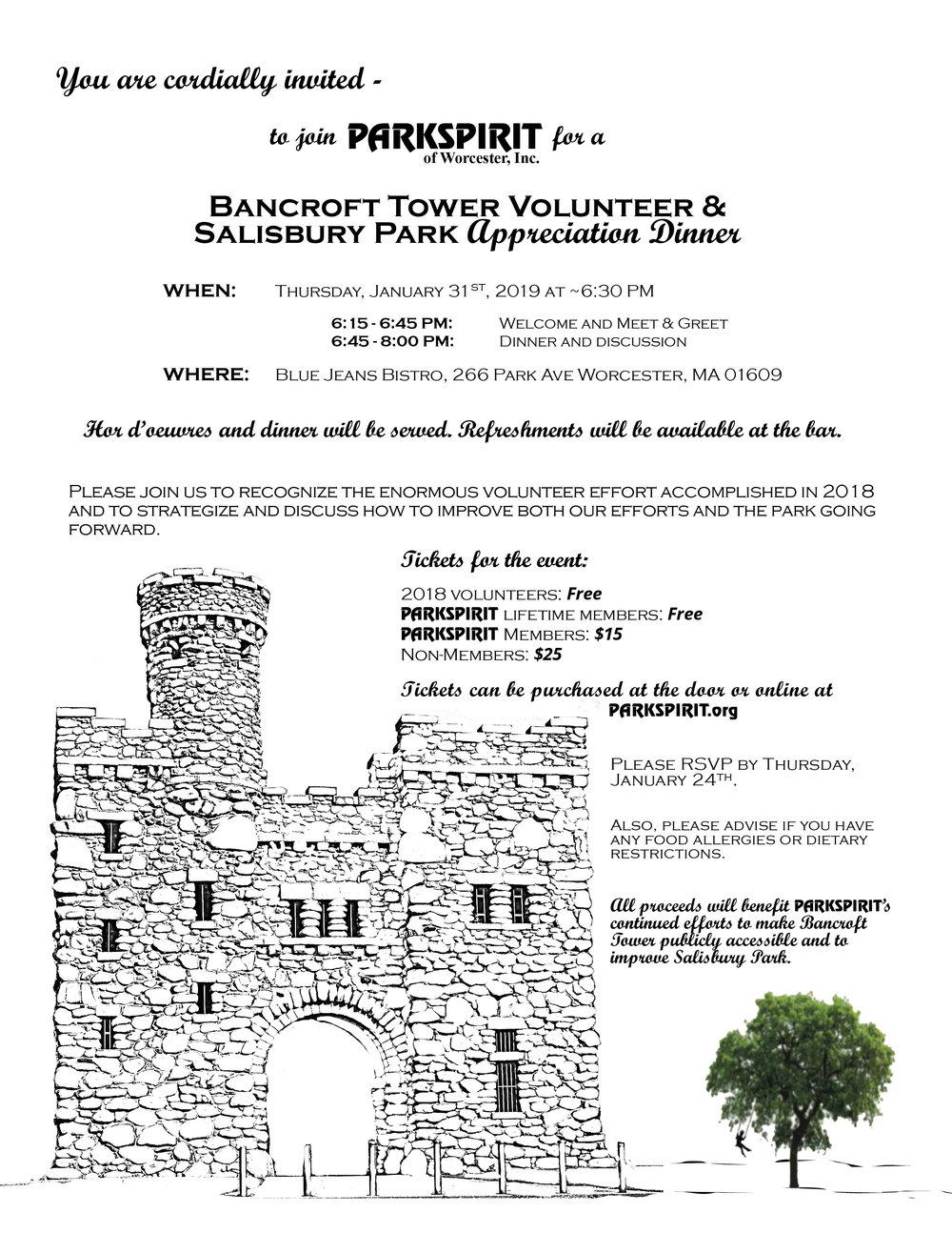 Bancroft Tower Volunteer & Park Appreciation Dinner Invitation 12262018.jpg