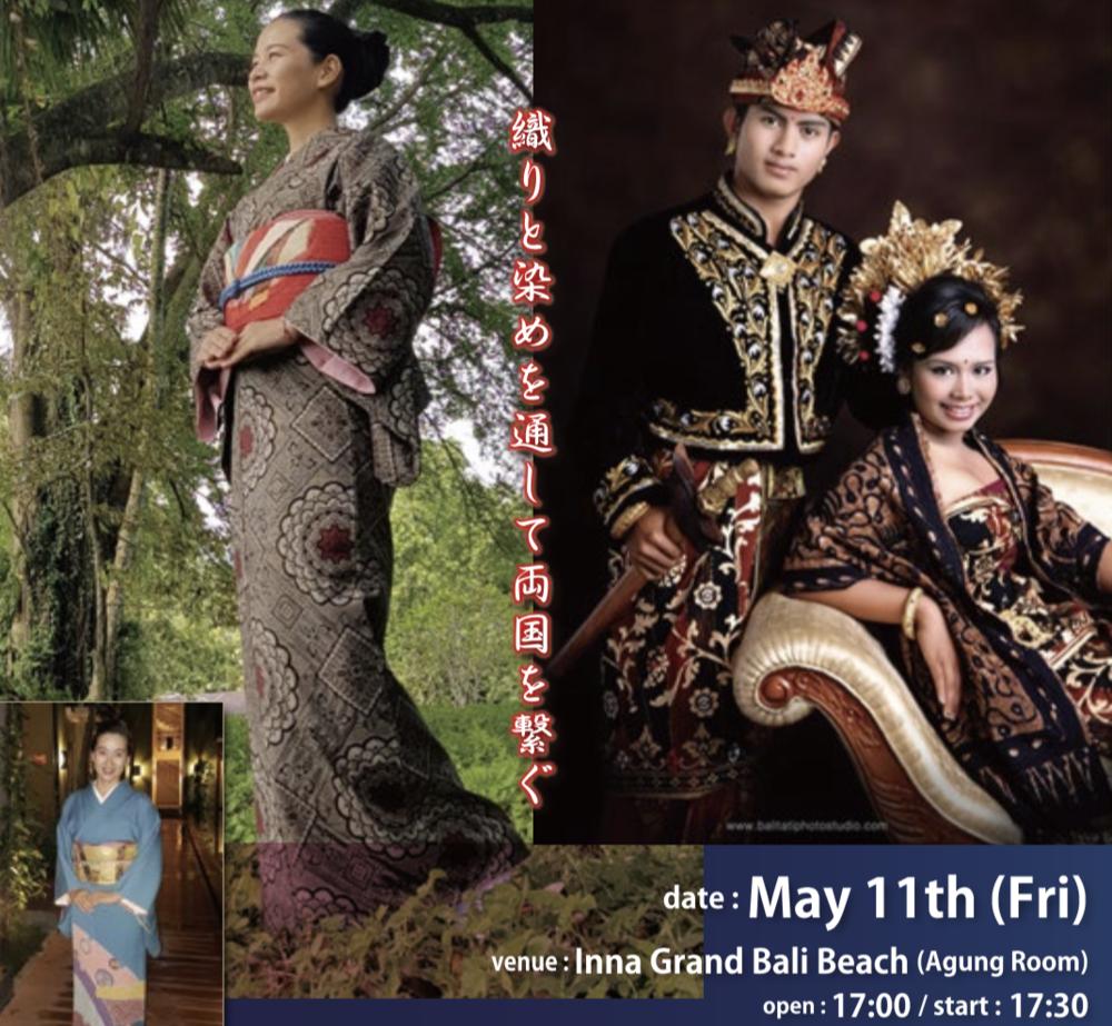 着物とバリ伝統衣装ファッションショー - 織りと染めを通して両国を繋ぐ。