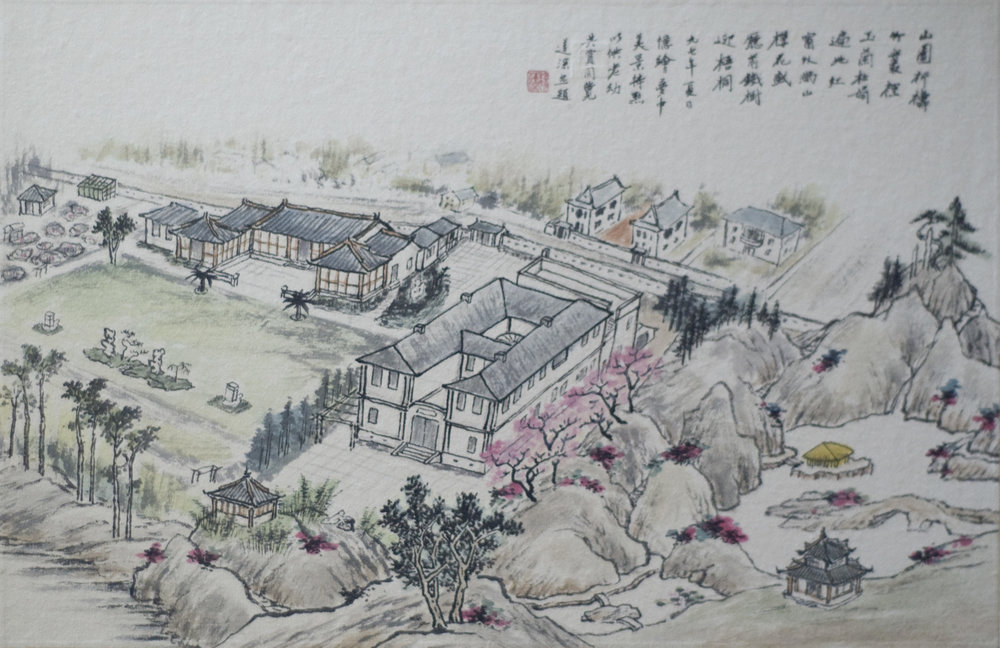 Painting of his family home in Shanghai