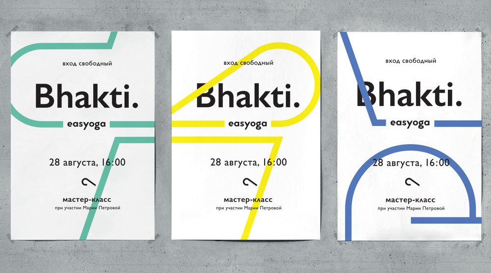 justbenice-easyyoga-posters.jpg