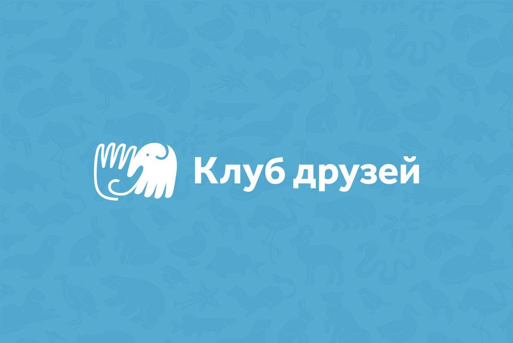 web-portfolio-logo2.jpg