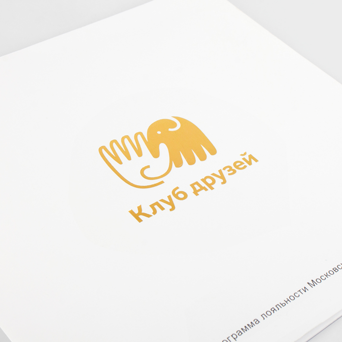 Moscow Zoo Friends' Club - Branding