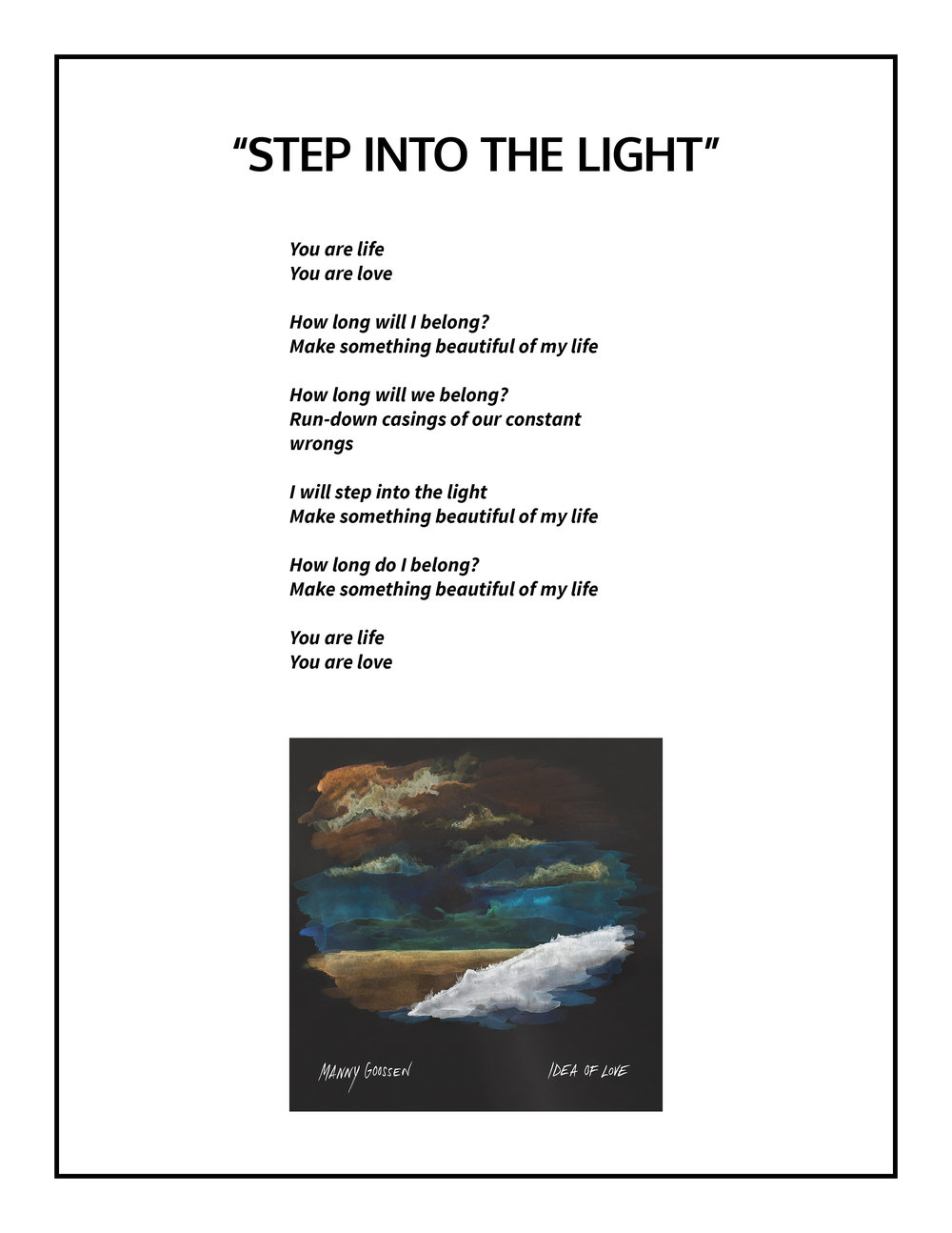 Step Into the Light Lyrics