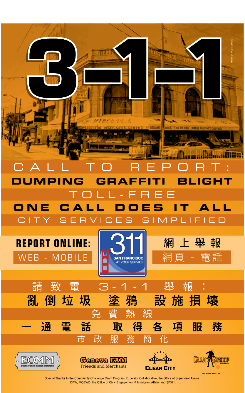 311 Outreach Campaign .jpg