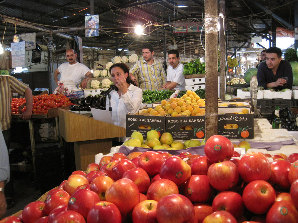 Samah Hijawi, The vegetable market Amman, from  Where are the Arabs? , 2009  Still from public performance