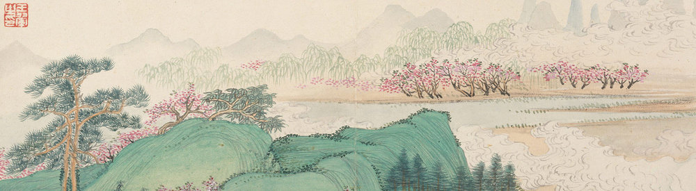 Wang Hui,  Landscapes after Old Masters , 1674 and 1677 (detail), Metropolitan Museum