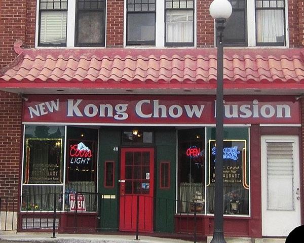 newkongchow_exterior.jpg
