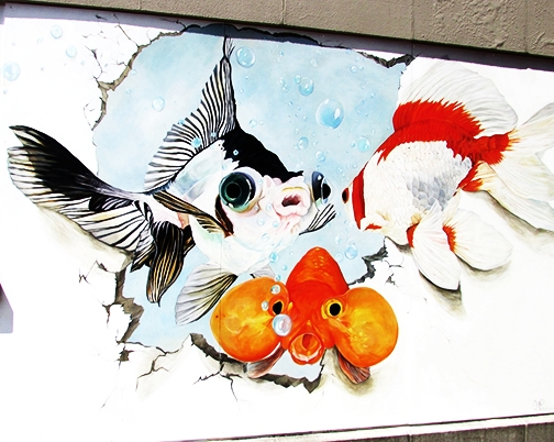 """Fish,"" Kathryn Palmer-Wiegers, 2013, Merchants Row, Alley Entrance."