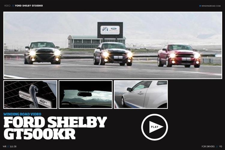 2008-ford-mustang-shelby-gt500kr-i.jpg