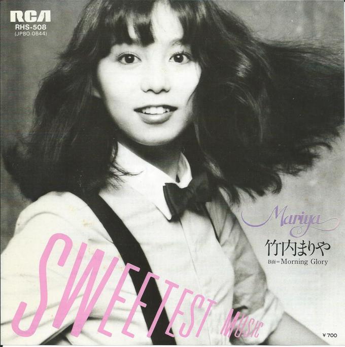 MARIYA TAKEUCHI - PLASTIC LOVE - 12:00PMAlbum: Single (1985)Label: Moon Records