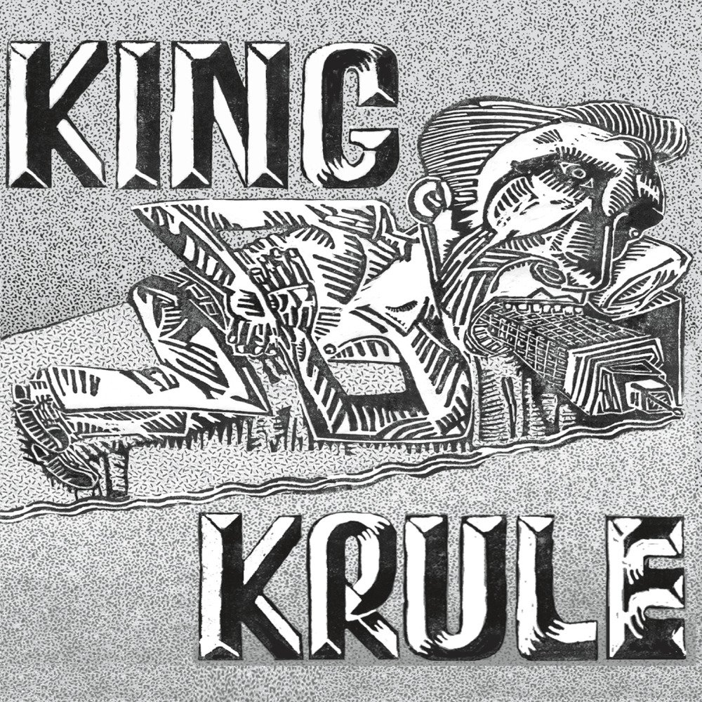 KING KRULE - THE NOOSE OF JAH CITY - Album: King Krule - EP (2011)Label: True Panther Sounds