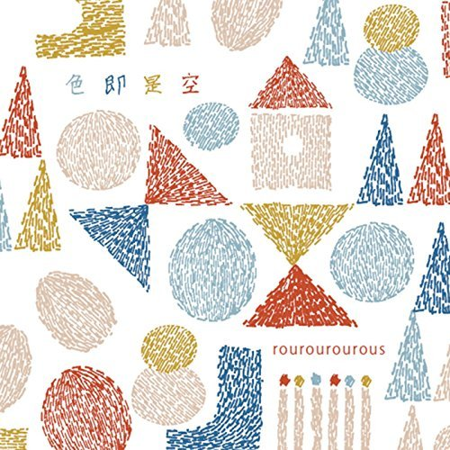 ROUROUROUROUS - ALL THINGS MUST PASS - 7:48PMAlbum: Shiki Soku Ze Ku (2014)Label: engawa record