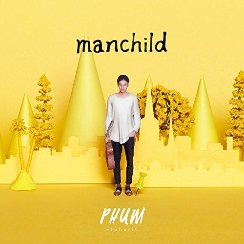 PHUM VIPHURIT - LONG GONE - 7:18PMAlbum: Manchild (2017)Label: Rats Records