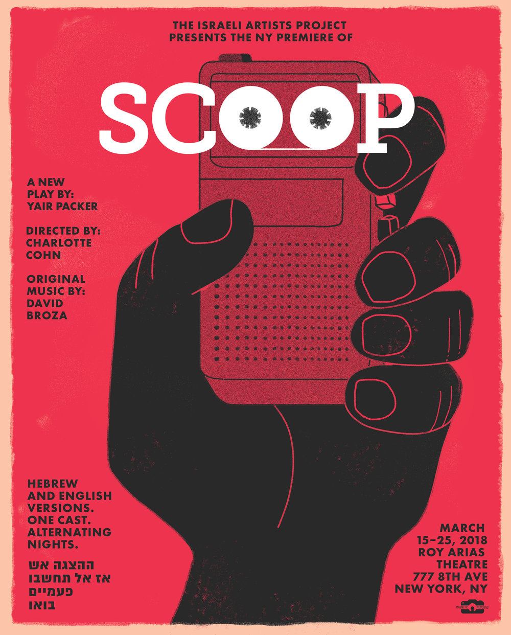 Scoop_Poster_graphic-only.jpg