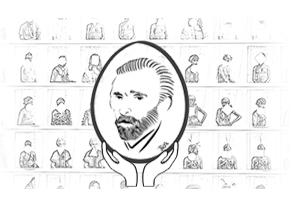 Incubator for Emerging Artists