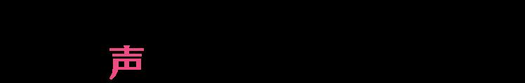 アセット 22-8.png