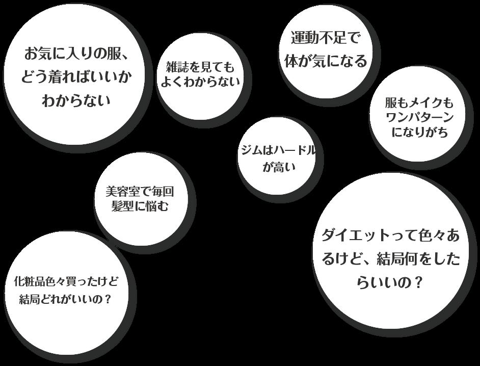 アセット 24-8.png