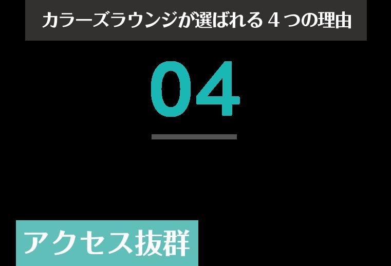 アセット 56-8.png