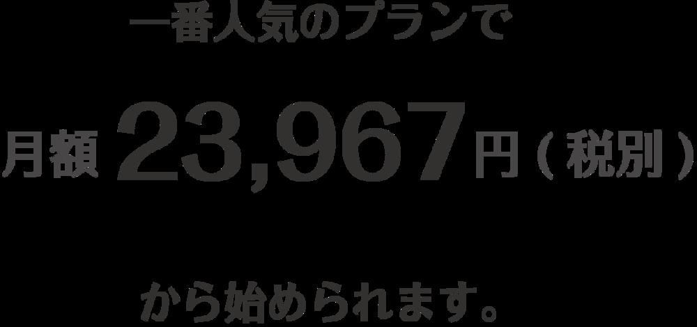 アセット 112.png