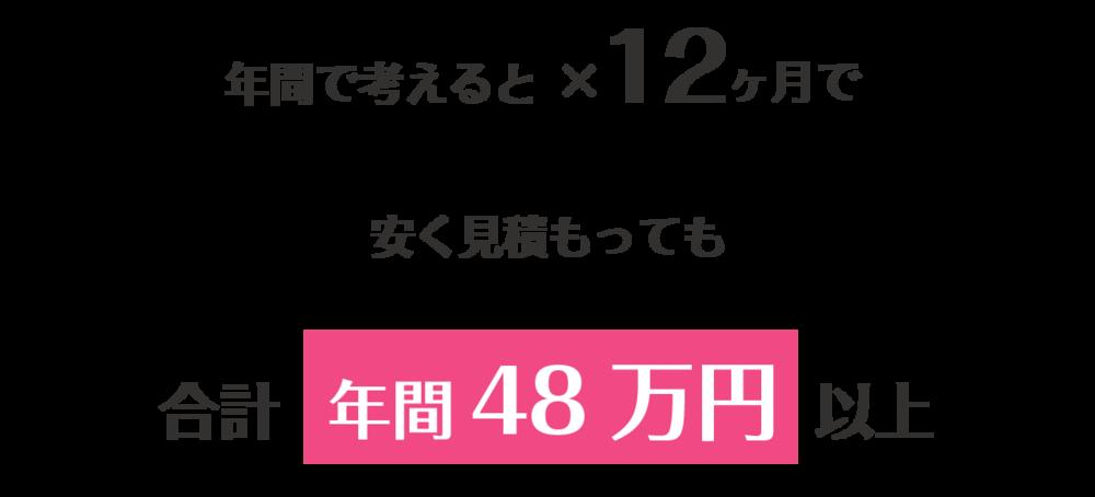 アセット 42@1200x-8.png