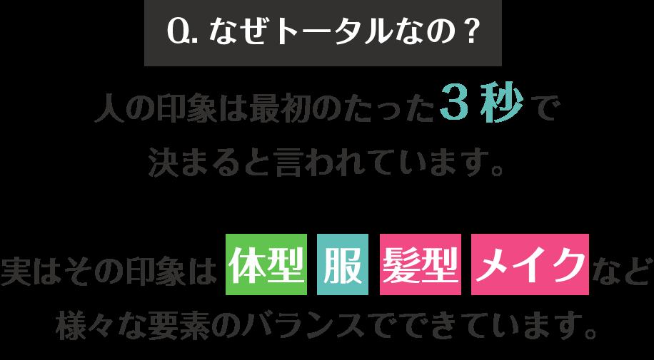 アセット 29-8.png