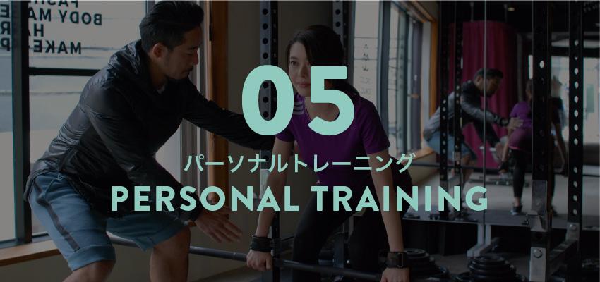 さらに進化しよう - 正しいフォームで理想のボディラインを作る方法が学べます。強度の高いウェイトトレーニングは自己流でやってしまうと効果が出にくかったり、怪我がつきもの。安全に無駄なく体を仕上げましょう。