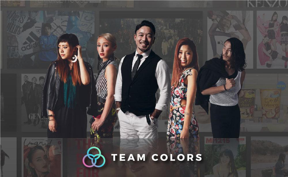 """""""分かりやすさ""""が一流の証 - TV、CM、広告、アーティストPVなど今話題のお仕事を手がけるスタイリスト、ボディメイク トレーナー、ヘアメイクで構成されるアーティスト集団「TEAM COLORS(チームカラーズ)」が教えます。"""