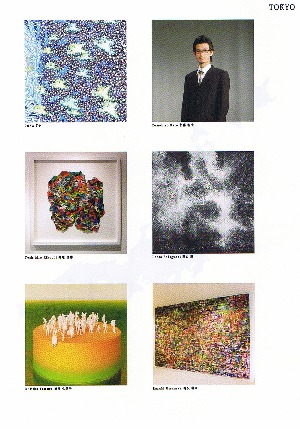 Identity exhibition brochure page 3.jpg