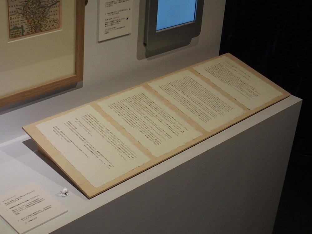 Image 6: Viola Odorata installation - Hiromi Ito letter