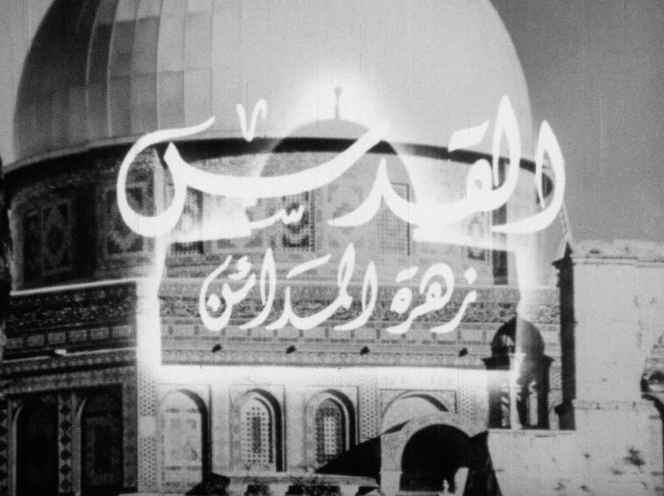 Zaharat Al Madain.jpeg
