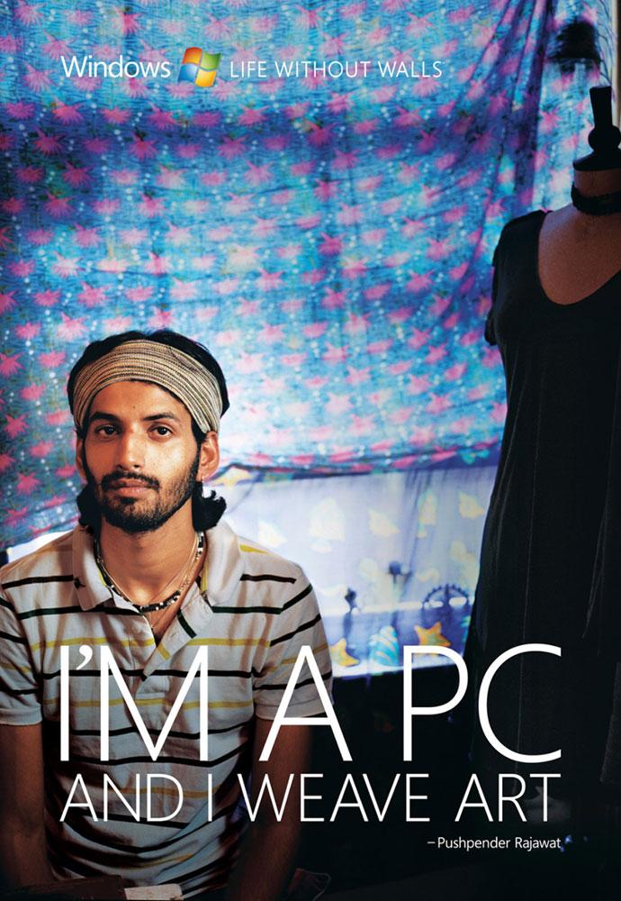 imapc-10.jpg