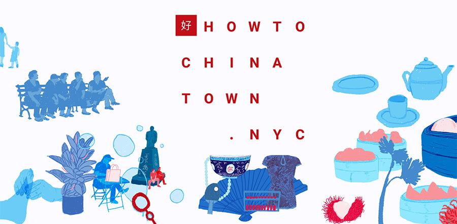 HowToChinatown.jpg
