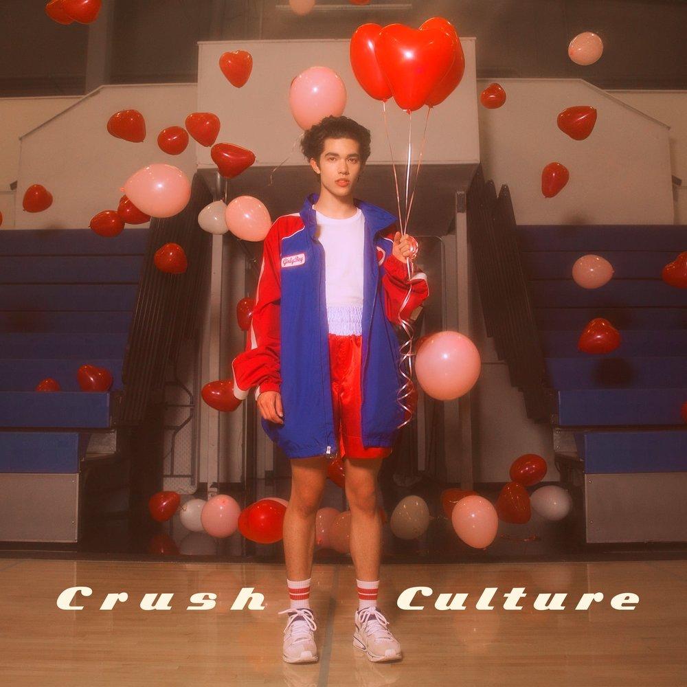 conan gray crush culture