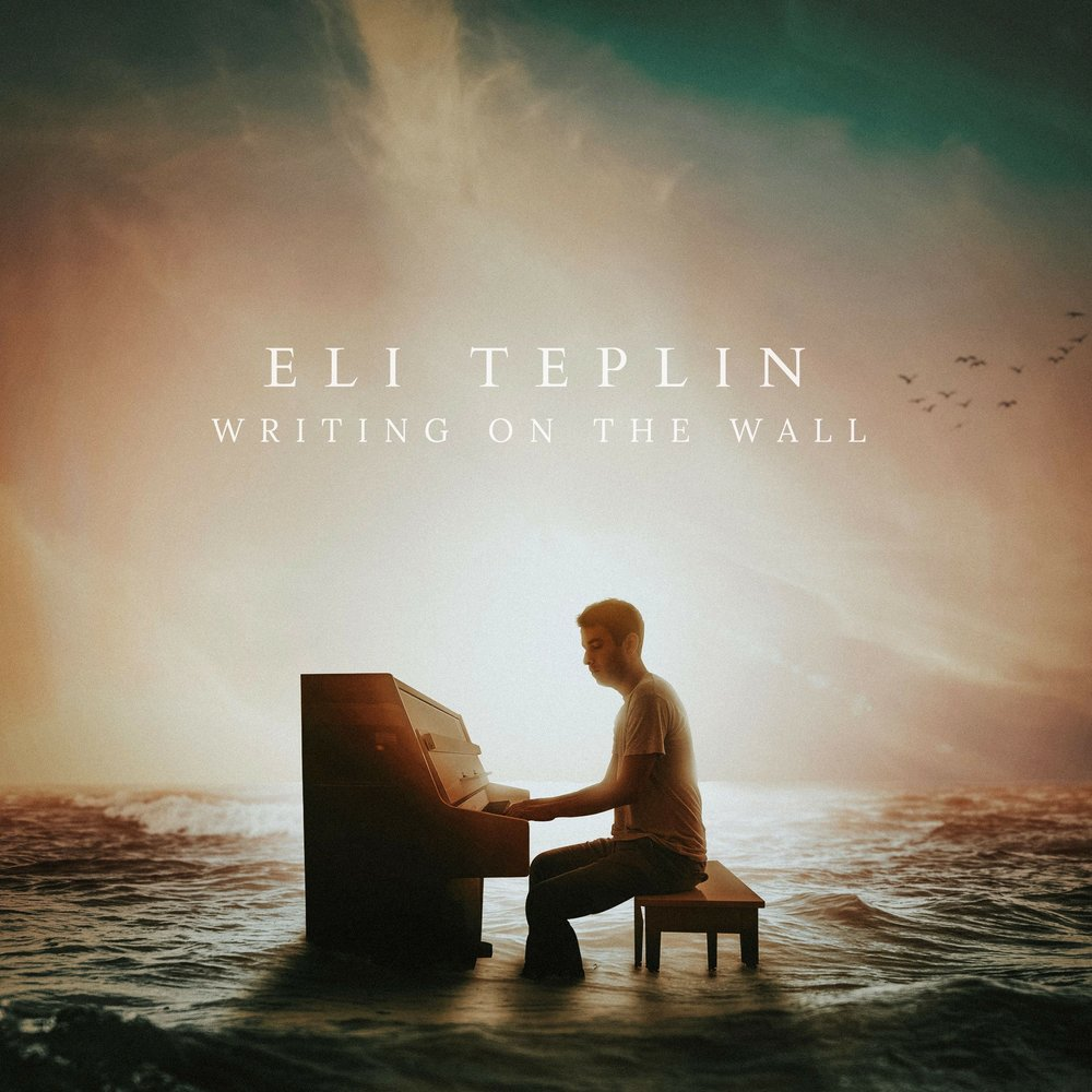 eli teplin music review