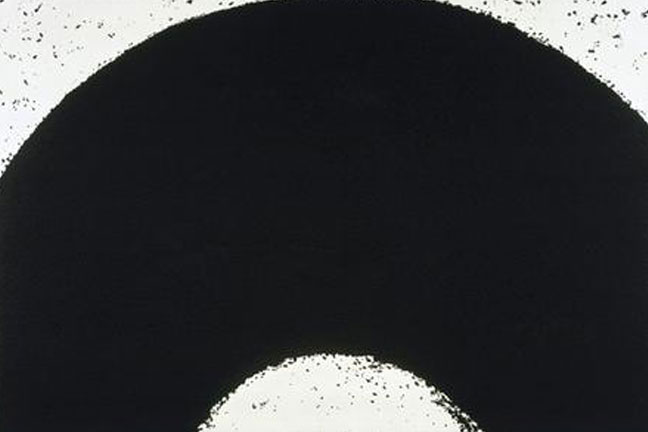 Richard Serra  Etchings   September 6 - 29, 2012
